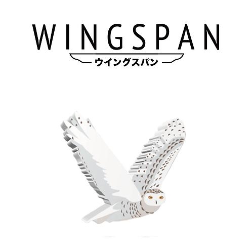 ウイングスパン拡張 スタートプレイヤーマーカーアップグレード
