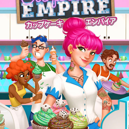 カップケーキ・エンパイア 完全日本語版