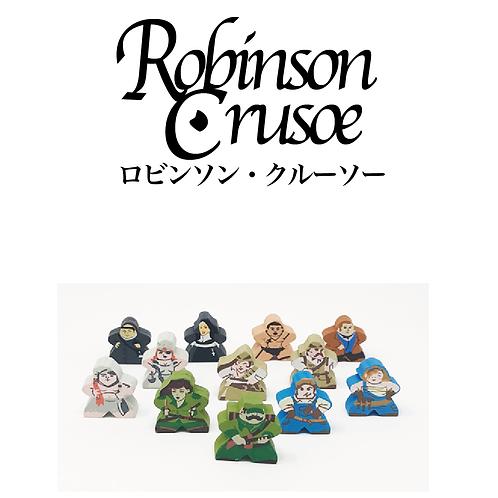 ロビンソン・クルーソー キャラクターアップグレード