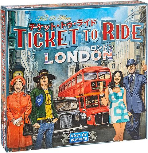 チケット・トゥ・ライド:ロンドン