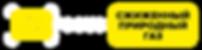 K°Focus_LNG_Logo_Trans_RU.png