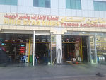 Auto Maintenance Market UAE Office.jpeg