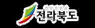 전북도-01.png