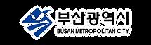 부산시-01.png