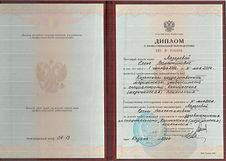 Казанский государственный  медицинский у