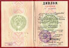 Ульяновский государственный педагогическ