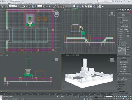 石徳 3D CAD