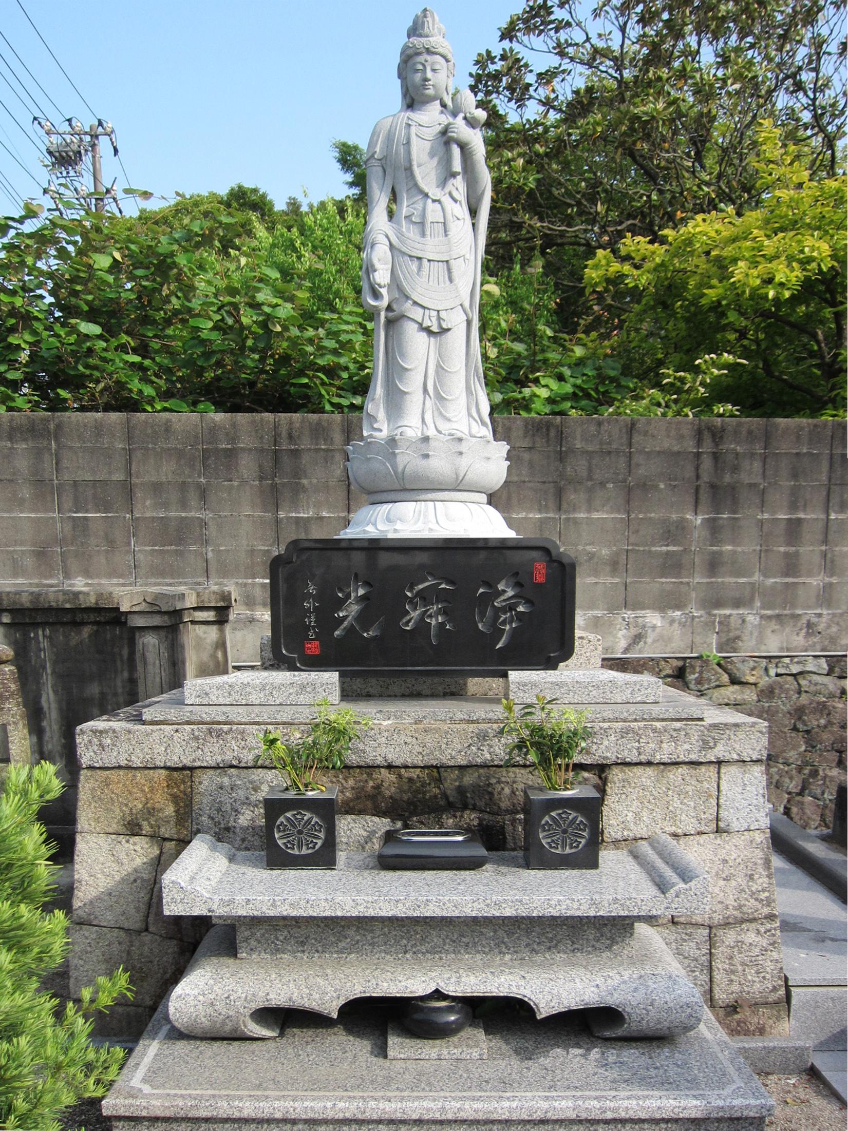永代供養墓 松阪市 養泉寺