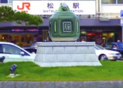 松阪駅 駅鈴台座