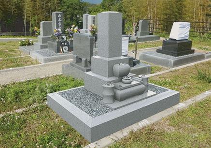 和墓 CG 合成