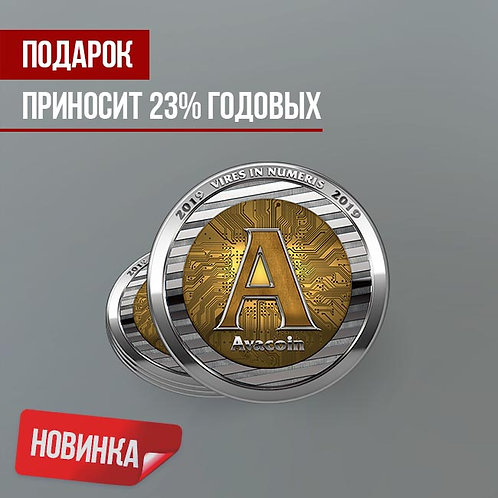 """ЭЛЕКТРОННАЯ ДОЛЯ КОМПАНИИ """"АВАРЕСТ"""""""