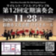 sns_news.jpg