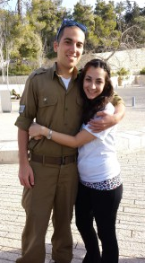 2014 TAGLIT-BIRTHRIGHT ISRAEL TRIP REFLECTION BY REBECCA ARIAS