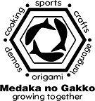 Medaka no Gakko Logo 001.jpg