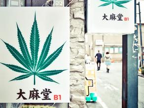 DOES JAPAN GET HIGH?