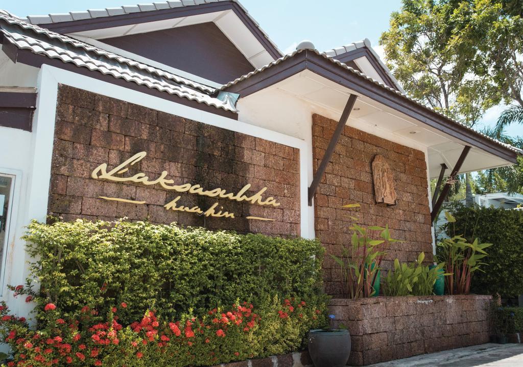 Hua Hin Laksasubha Resort  Frontage