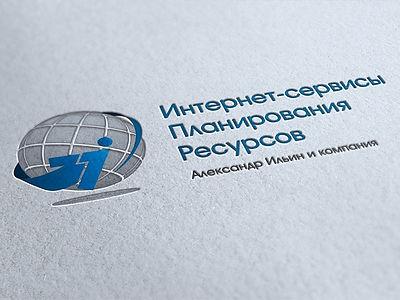 Интернет-сервисы планирования ресурсов
