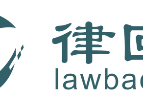 Law Office of Kiwon Sung makes a partnership with Lawback