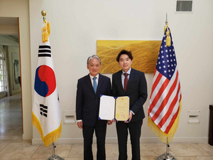 Kiwon has been appointed as an Economic Advisory Board of the Consulate General of Korea in LA