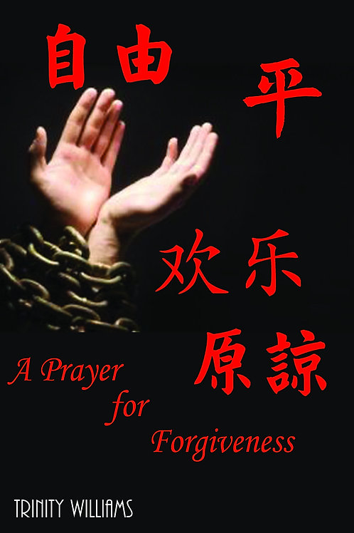 A Prayer for Forgiveness Booklet