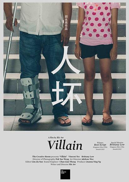 villain-poster.jpg