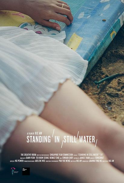 Poster_StandingInStillWater.jpg