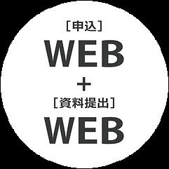 web-web.png