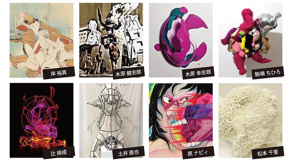 muni Art Award 2021 展_DM_オモテ.jpg