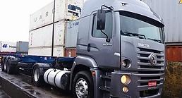 20201229 caminhão 2 site.png