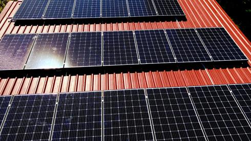 Solar Made Simple!