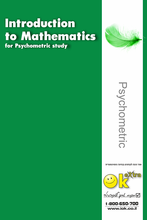 Introduction to Mathematics for Psychometric study