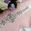 """Thumbnail: Ceinture de mariage strass et perles """"Fleurs"""""""