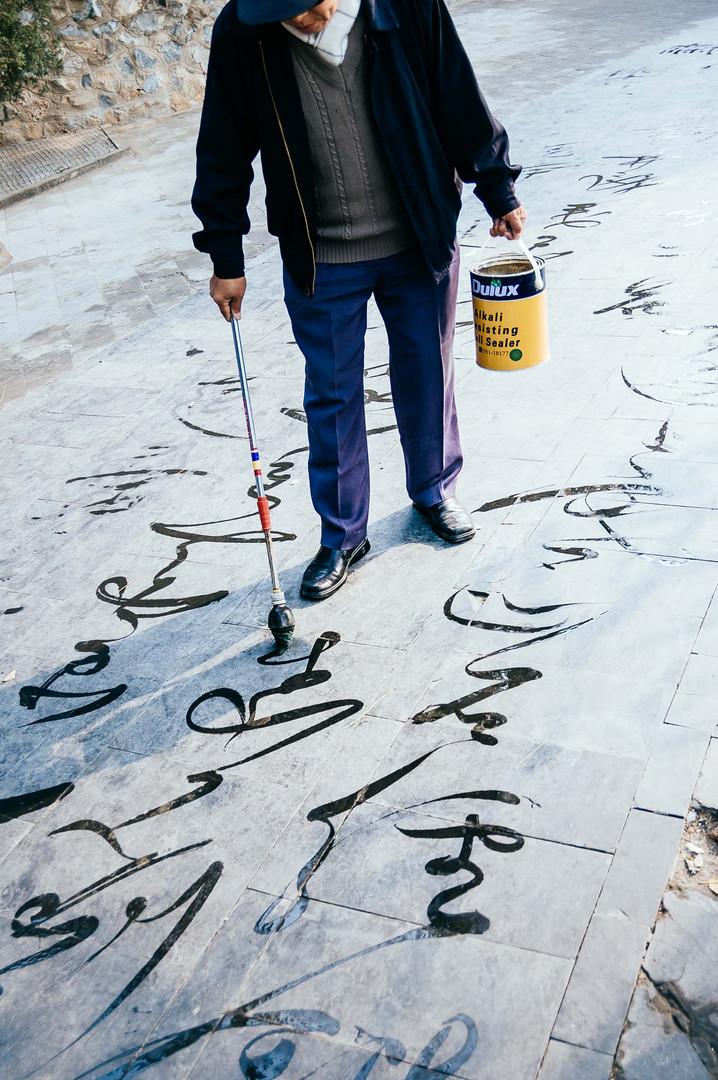 Mark Parren Taylor—travel food portrait landscape city interiors candid street photographer photography china chinese prc beijing shanghai guilin hangzhou pingyao chengdu chengde yunnan lijiang tianjin xiamen chongqing xian xi'an nanjing macau