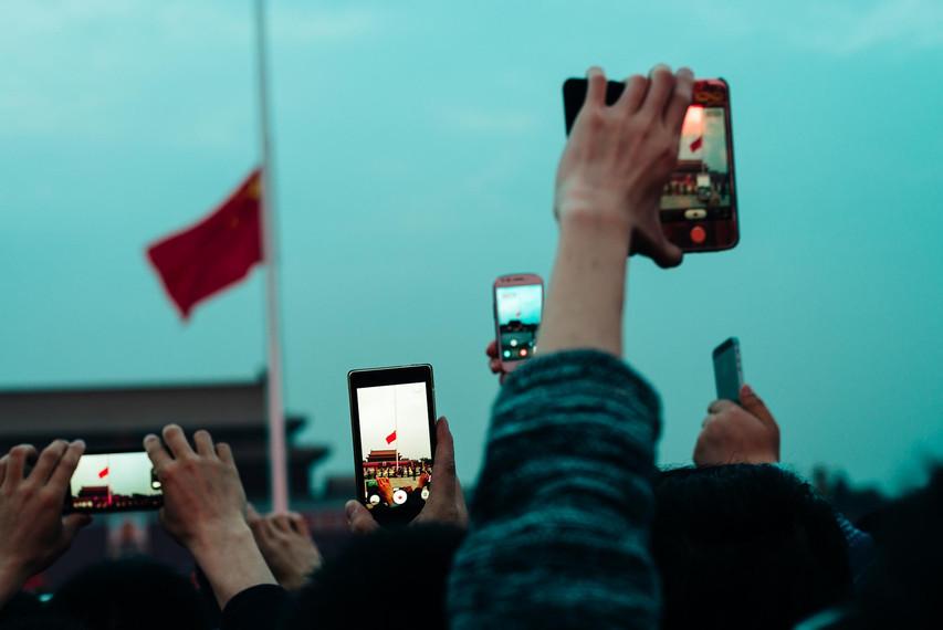 Mark Parren Taylor—travel food portrait landscape city interiors candid street photographer photography china chinese prc beijing shanghai guilin hangzhou pingyao chengdu chengde yunnan lijiang tianjin xiamen chongqing xian xi'an nanjing