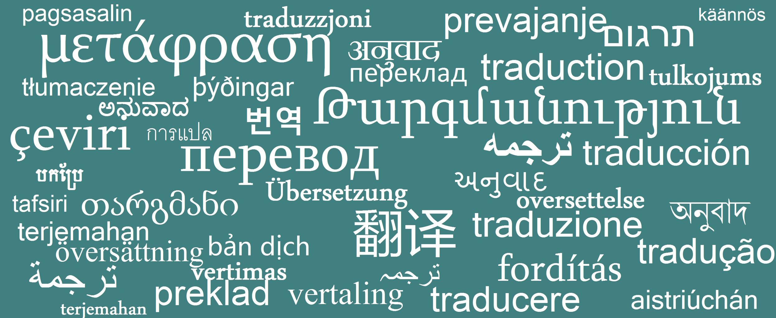 Forex translation