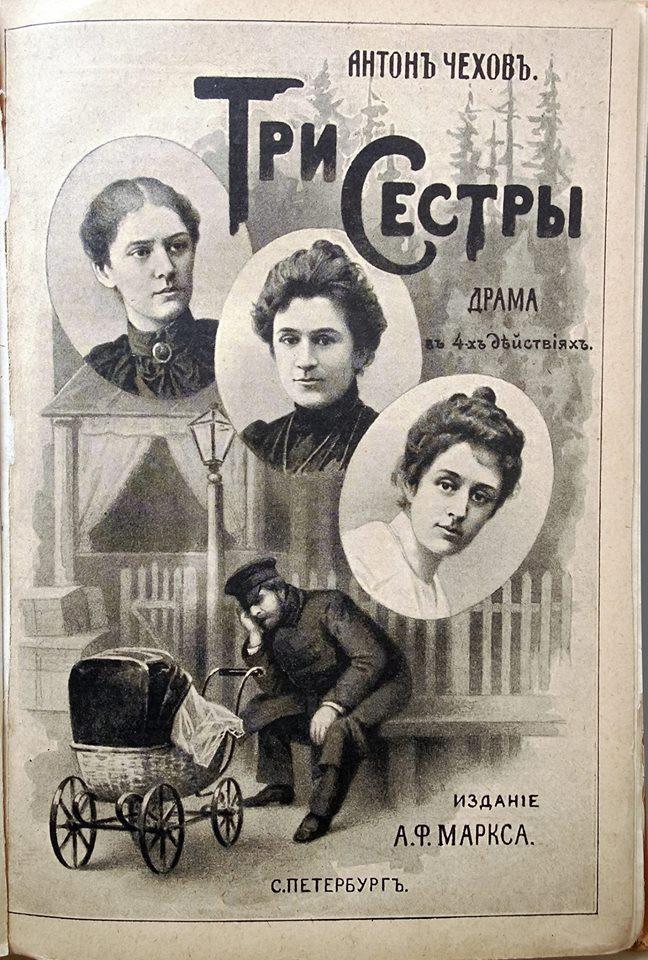 tre sorelle.jpg