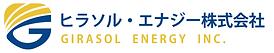 GIRASOL_logo.png