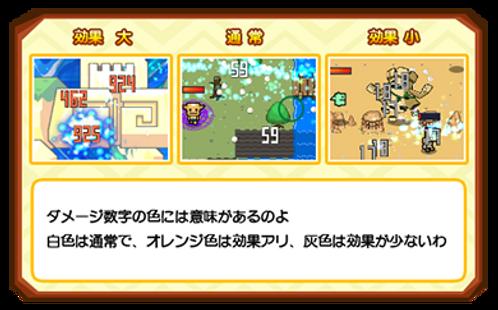 06_ミニ知識.png