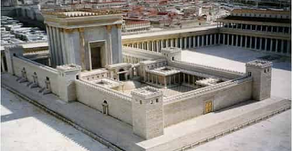 Rebuilding The Temple?
