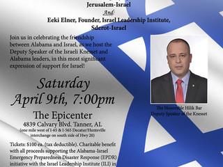 Alabama-Israel Leadership Gala 2016