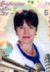 Фото портрет обрезанный.jpg