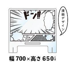 修正_BASE用商品TOP-09.jpg