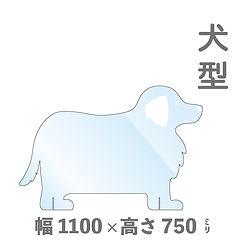 修正_BASE用商品TOP-02.jpg