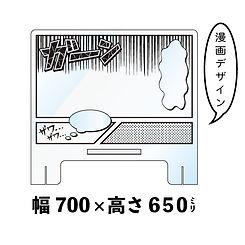 修正_BASE用商品TOP-10.jpg