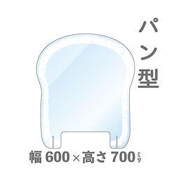 修正_BASE用商品TOP-05.jpg