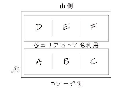 BBQ_map.jpg