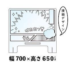 修正_BASE用商品TOP-11.jpg