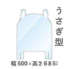 修正_BASE用商品TOP_アートボード 1.jpg