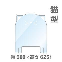 修正_BASE用商品TOP-03.jpg