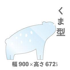 修正_BASE用商品TOP-06.jpg